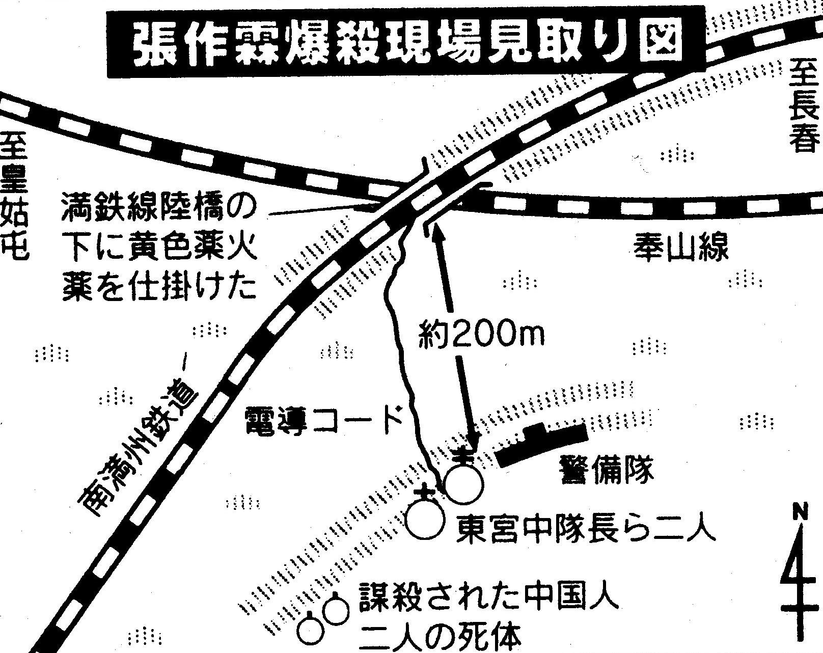 現場見取図2